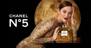 Chanel parfum N°5